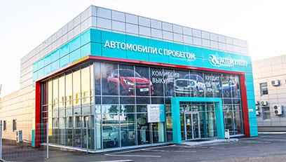 АСПЭК-Авто открывает автосалон в новом дизайне