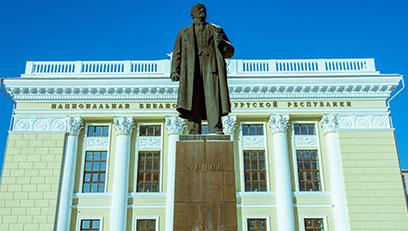 Реконструкция значимых социальных объектов Удмуртской Республики